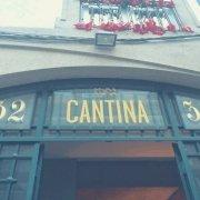 Fotografia da entrada do Cantina 32